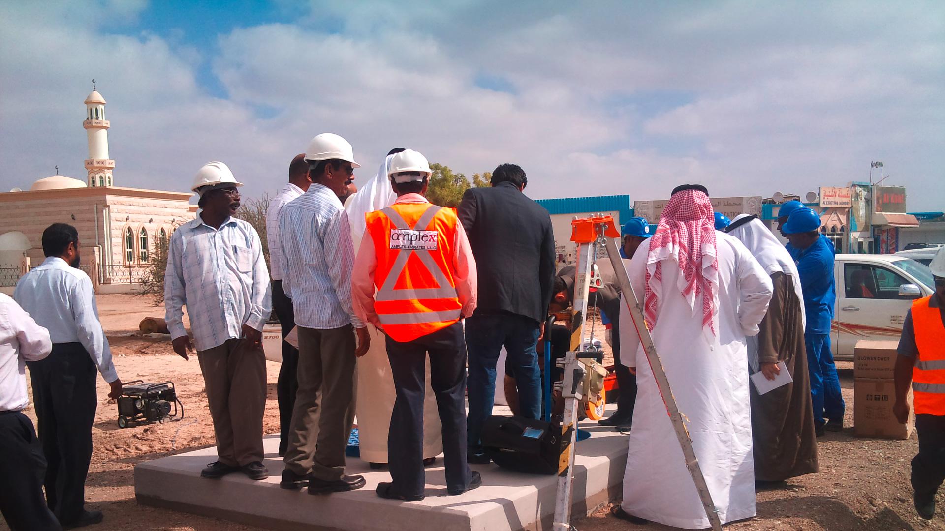 Pierderi de apă în Abu Dhabi